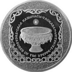 Сокровища степи - серебряные монеты