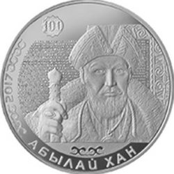 Портреты на банкнотах - серебряные монеты