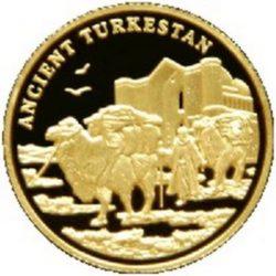 Самые маленькие монеты мира