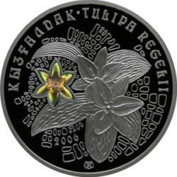Растительный мир Казахстана