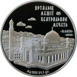 Мечети и соборы Казахстана