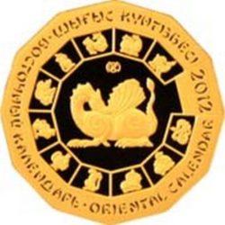 Восточный календарь - золотые монеты