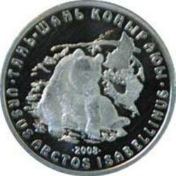 Красная книга Казахстана-серебряные монеты