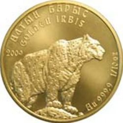 Золотой барс