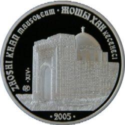 Архитектурные и исторические памятники