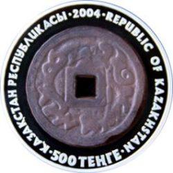 Монеты старых чеканов