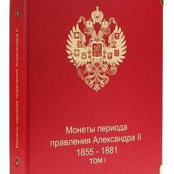 Для России и СССР